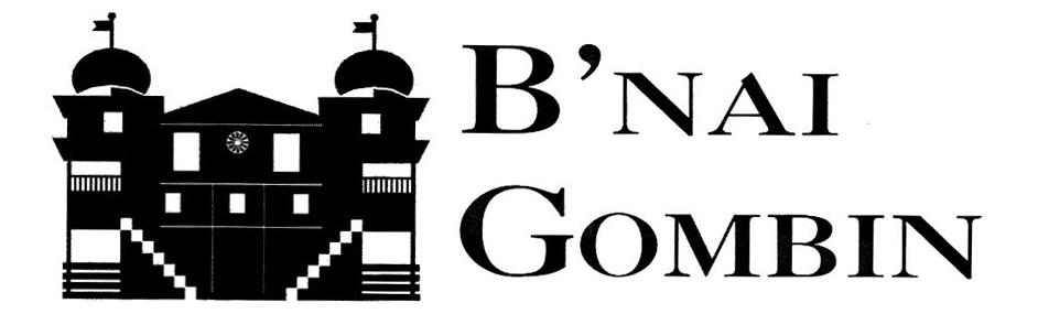B'nai Gombin Newsletter Logo