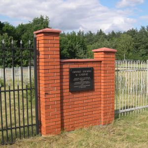 gombin jewish cemetery gate
